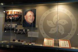 2013夏、中国旅行記23(22:補遺):香港歴史博物館3:日本占領時代、1997年の英国からの香港返還)