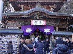 2014年最初の旅は週末パスで善光寺と北向観音の両参り+α (2/2)