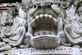 2013春、インドネシア旅行記2(12)バリ島、ウブド芸術村散策、ヒンドゥ教寺院