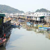 歳をとって・・・あまりの猥雑さに・・・ちと疲れるようになってきたが・・・それでも愛すべき香港!!④!!~香港の原風景・・・水上家屋が並ぶ漁村~