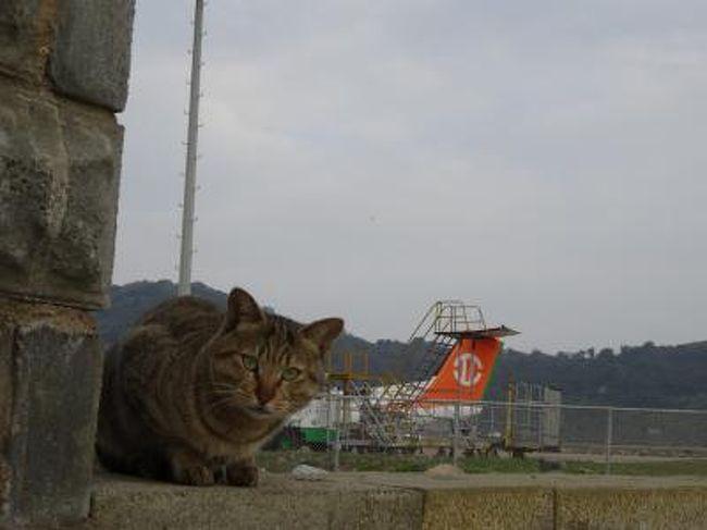 北竿島原付の旅<br /><br />後半は特徴的な北竿空港を上から横から眺めました。