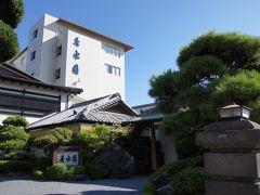 指宿(秀水園・砂蒸し風呂・開聞岳・武家屋敷)