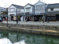 2013年末帰省(関西)