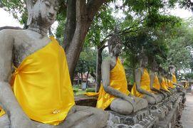 2013冬、タイ王国旅行記2(22)アユタヤ、アユタヤ遺跡、ワット・ヤイチャイモンコン