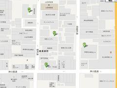 京都探訪 烏丸御池 街歩き編3