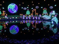一度は行ってみたかった全国2位を誇るあしかがフラワーパークのイルミネーション(4)光と共に甦る日本の四季「こころの故郷」~かわいい動物いっぱいの「みんなの地球」