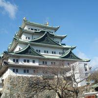 伊勢、名古屋食道楽の旅