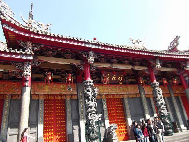 1月に一人旅で台湾一周しましたが、翌月は奥さんと一緒に台湾~香港~マカオ~深圳とまわりました!<br />今回は台湾です。