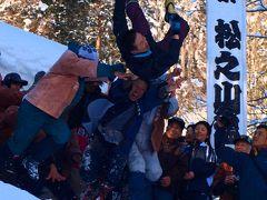 松之山温泉の旅行記