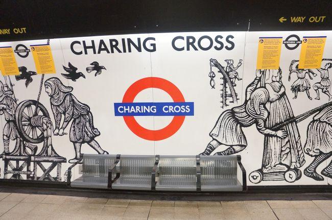 職場の同期と3人旅!<br />当初はフランスの予定が、弾丸旅行になったため土地勘ある場所のほうが効率よく回れるだろう、<br />ということで、ロンドンに変更。<br /><br />私にとっては、7年前に1ヶ月滞在したロンドンの街。<br />案内役を買って出ました★<br /><br />再訪できて幸せ。<br />やっぱりロンドン、大好きです。<br /><br /><br />1日目<br />http://4travel.jp/travelogue/10849492<br /><br />2日目<br />http://4travel.jp/travelogue/10849890<br /><br />3日目 バッキンガム宮殿→ウエストミンスター寺院→タワーブリッジ付近→バラマーケット→Les Mserables→ワンケイ<br />http://4travel.jp/travelogue/10852473<br /><br />4日目<br />http://4travel.jp/travelogue/10852474
