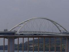 避寒旅行(86)・・・沖縄本島 瀬底大橋の見学