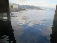 網代温泉 平鶴でランチと日帰入浴