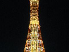 滝・夜景・初詣!もりだくさん神戸さんぽ