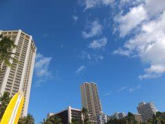 初めてのハワイ島、ホノルル年末年始一人旅 #5