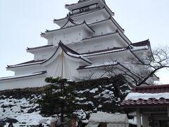 雪の正月会津旅行