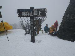 樹氷の美しい綿向山