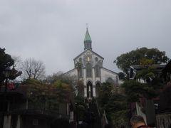 長崎街歩き