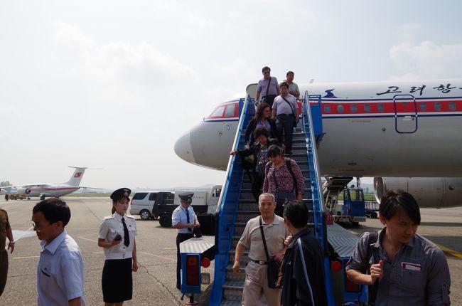 2013年に行った 北朝鮮旅行 その3<br />北京→平壌の高麗航空の模様です。