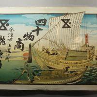 冬の金沢から能登半島の旅(前泊・一日目)〜北前船の歴史を辿り、後はひたすら寺町を丁寧に巡ります〜