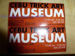 2013、2014年、年末年始 15回目のセブ島だけどセブ島では初年越し・・・#2 Jセンターモールで催されてる『Cebu Trick Art Museum』『セブ・トリックアート・ミュージアム』に逝ってみたよぉ・・・・