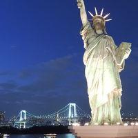 水上バスで東京散歩♪ クルーズ船からの東京ウォッチング&お台場サンセット