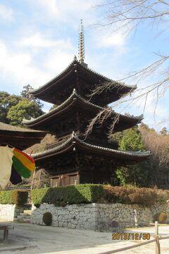 琵琶湖1周6日間の旅 3日目石山寺と三井寺