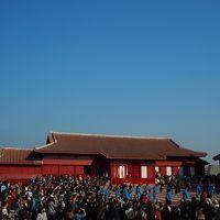 正月の沖縄でグスク巡り★初グスクは首里城・新春の宴から♪