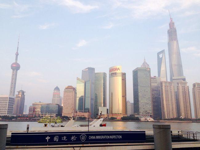 MAAMIです?<br />上海の中心で楽しんできました!<br />田子坊、豫園、外灘、新天地!!<br />IAPMでお買い物も!<br /><br />中心部をぐるーっと!<br /><br />ameblo/jp/j8nm81/