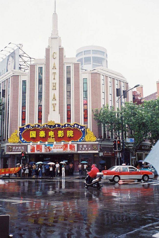 さかのぼり旅行記です。<br /><br />2004年に上海へ行ったのですが、その時1920〜30年代ごろ、「魔都」と呼ばれた時代の上海の面影を残す建物が残っているのを見ました。そこでその時代の上海に興味を持ち、いろいろ調べ始めました。そうしてもう一度詳しく当時の上海の跡をたどってみたいと思いました。<br />それが実現したのが2006年です。<br /><br />ちょうど「上海歴史ガイドマップ」(木之内誠:著、大修館書店)という本も見つけました、さらに「フレンチ上海」(にしむらじゅんこ:文、平凡社)という本も見つけました。この2冊を抱えて上海へ行きました。<br /><br />ホテルは当時の建物を使ったレトロホテルを探しました。<br />人民公園向かいの金門大酒店です。ここで当時の雰囲気に浸りながらオールド上海めぐりをしました。<br /><br />特に今回は「フレンチ上海」を参考に、旧フランス租界を詳しく見て回りました。<br /><br />詳しい日記はこちら<br />フランス租界・丁香花園<br />http://open.mixi.jp/user/1362523/diary/227565046?org_id=226800961<br /><br />フランス租界・衡山路<br />http://open.mixi.jp/user/1362523/diary/227585021?org_id=227565046<br /><br />フランス租界・東平路〜汾陽路<br />http://open.mixi.jp/user/1362523/diary/227731481?org_id=227585021<br /><br />フランス租界・復興中路<br />http://open.mixi.jp/user/1362523/diary/227753843?org_id=227731481<br /><br />フランス租界・淮海中路<br />http://open.mixi.jp/user/1362523/diary/227802101?org_id=227753843<br />