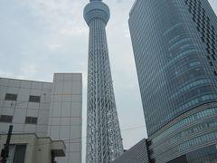 東京→横浜→鎌倉  1 スカイツリーと国会議事堂