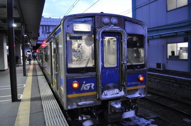 2014年1月大人の休日倶楽部パスの旅5(東北新幹線で東京へ)