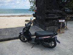 【初物尽くしのバリ旅行】⑤ついにバイクを手に入れる GWKからのんびり昼下がり