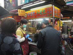 夜中に台北に到着!さあ、食べるぞ!4日目②&5日目①