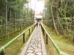 大徳寺・今宮神社