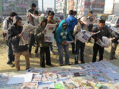 2014新春、ネパール旅行記(39)1月27日(1):カトマンズ、帰国の朝、カトマンズ市内散策