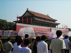 中国2大都市旅行 Vol.2 北京