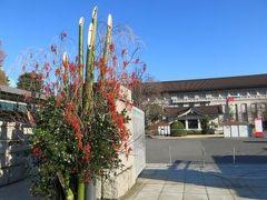 今年初の東京国立博物館 ~松林図屏風と「博物館に初もうで」~