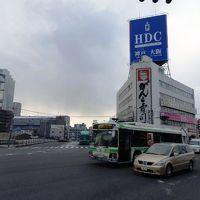 日本の旅 関西を歩く 大阪市北区の中津駅(なかつえき)周辺