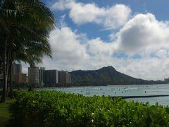 ハワイのバカンスを楽しむ Vol.1