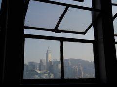 2013年2月 香港~マカオ~広州、4泊5日の旅(香港・マカオ編)