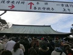 2014年初詣は喜多院