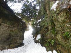 雪の鎌倉・鶴岡八幡宮から衣張山・名越切通を歩き逗子へ