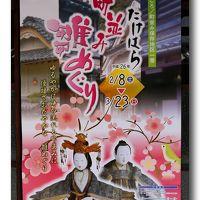 Solitary Journey [1326] 江戸時代から現代までのたくさんの'お雛さま'が飾られています。<たけはら町並み雛めぐり>広島県竹原市