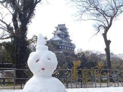大雪の翌日、岡山後楽園で稀有な残雪風景を楽しむ