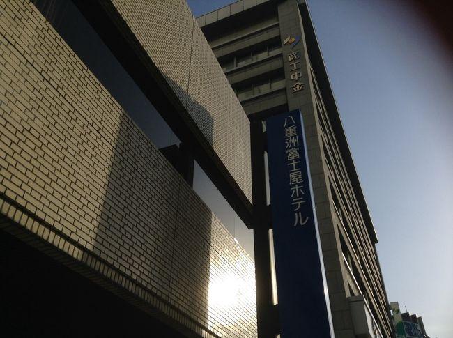 本当は金沢で2泊したかったのですが<br />休みが取れなかったので、東京に宿泊しました。<br />明日の移動が少しでも楽できるように<br />