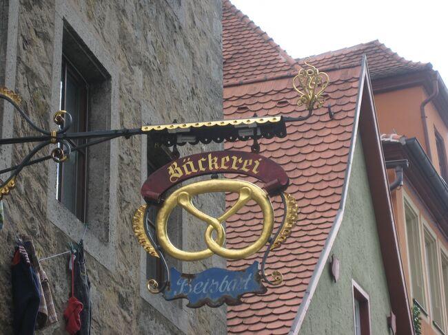友だちたずねてドイツ旅 <4> 中世のかわいい街並み ローテンブルク編