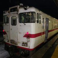 乗ってきました青森県の 「津軽線」