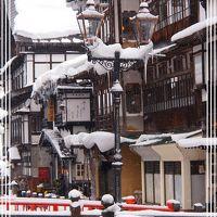 憧れの・・・銀山温泉の雪景色 ② **雪に包まれた大正ロマンの町並み 日中編**