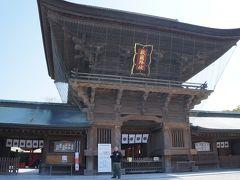 2013九州縦断ツーリング【2】[筑前国一宮]筥崎宮 と 住吉神社