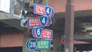 【出張、出張】帰りはコワイ =幸か不幸か編=